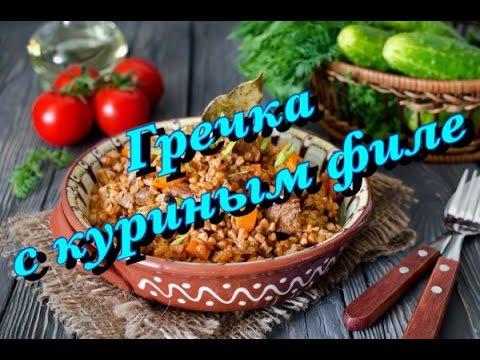 Здоровое сбалансированное питание с доставкой по Москве и