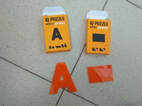 Iq puzzle рубанок как собрать