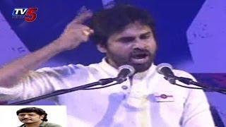 Pawan Kalyan Remembering A Poet Words - Vizag Speech