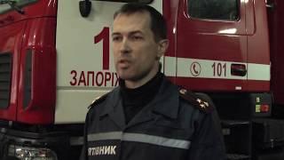 Запорізькі рятувальники надали допомогу вагітній жінці