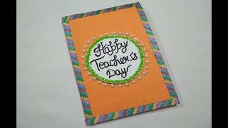 DIY Teacher's Day Card/ Handmade Teacher's Day card making idea