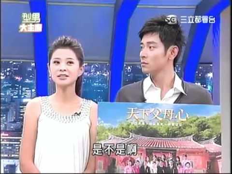 2010年8月18日型男大主廚~大明星私房菜-1 - YouTube