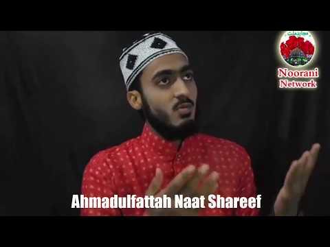 मरहबा मरहबा_ Ahmadulfattah Latest Beautiful Islamic Naat Shareef 2017