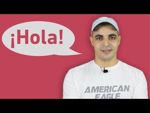 دروس تعليم اللغة الأسبانية