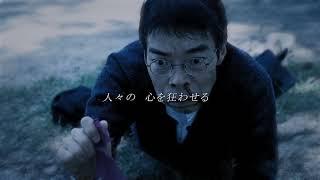 新作映画「龍宮之使」予告編② 2019  年  2  月  2  日 「人間」――― その...