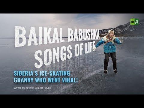 Baikal Babushka. Songs of life. Lyubov Morekhodova, the ice-skating Siberian Granny who went viral!