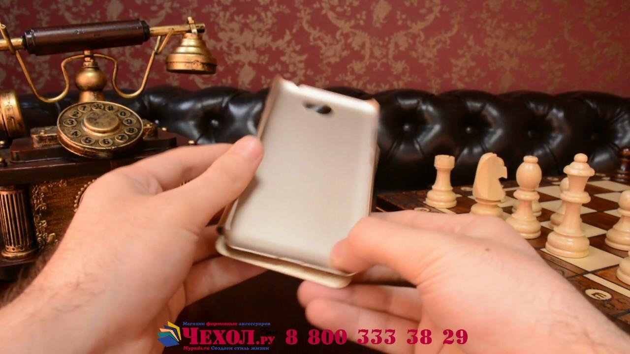 Чехол, закаленное стекло Nacodex и бампер для Huawei Honor 4c .