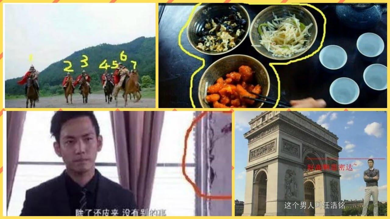 Cười đau bụng với 5 đoàn làm phim nghèo nhất Hoa ngữ