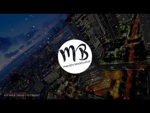 Koli Band (Remix)DJ BABY BOSS