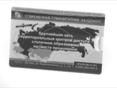 Юридический институт ЮИ МИИТ Высшее юридическое