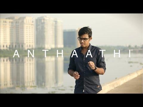 Anthaathi (Cover) - Roshan Sebastian | 96 | Govind Vasantha | Vijay Sethupathi, Trisha