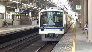 泉北高速鉄道 5507編成 フルカラーLED仕様