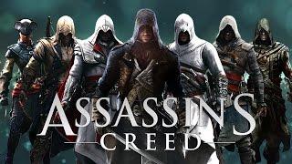Assassin's creed все трейлеры (14) включая тизер Victory