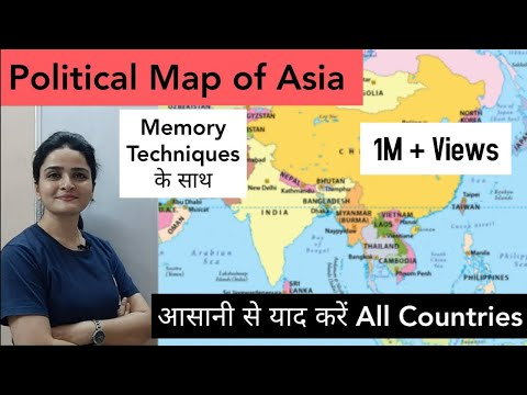 ASIA Map | Political Map of Asia | Map of Asian Countries with names |  with Memory Techniques