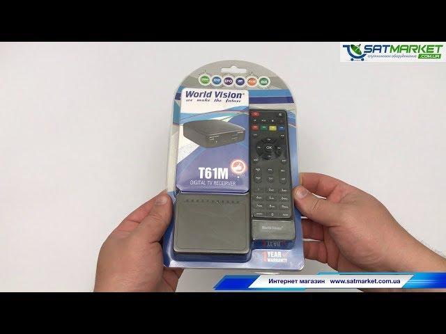 Видео обзор World Vision T61M