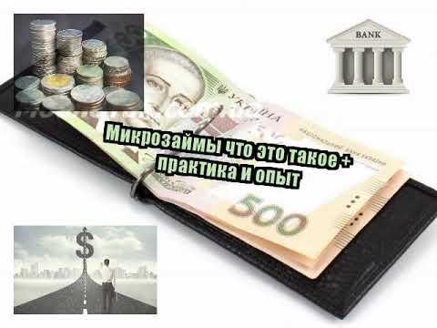 взять в долг 100000 срочно