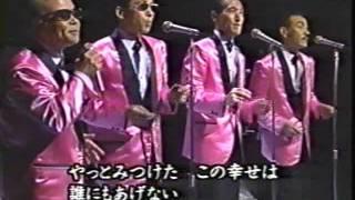 GOOD NIGHT, BABY グッド・ナイト・ベイビー The King Tones ザ・キング...