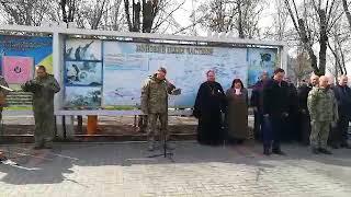 В 55-й бригаде сменился командир. Брусов попрощался со знаменем. Часть возглавил Роман Качур