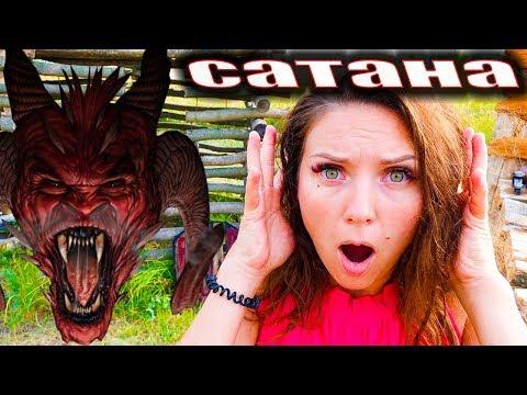 СКРЫТАЯ КАМЕРА СНЯЛА ПРИЗРАКА В 3 часа НОЧИ НА дороге ДУХОВ Мистика  Призраки #сатана