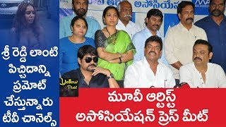 MAA Association reaction of sri reddy Issue   M...