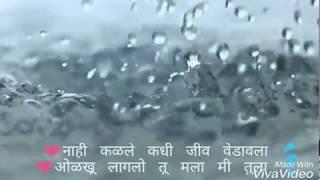 💖Nahi kalale kadhi || Marathi ||Best whatsapp status 💖