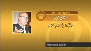 MTA Interview with Sartaj Aziz about M.M.Ahmed - A faithful Pakistani Ahmadi part 2..