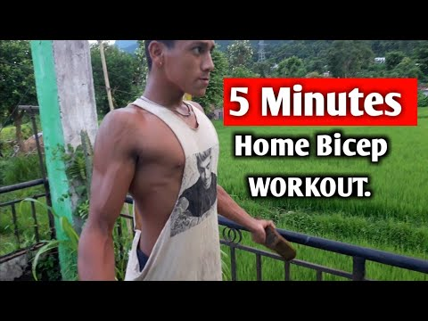 5 Minutes Home Bicep Workout | Desi Jugad | ANISH FITNESS