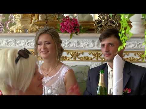Ведущий на свадьбу Денис Липень