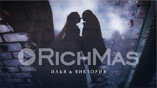 Илья и Вика. Свадебный клип