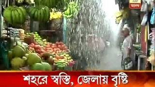 Rain in kolkata and adjoining areas continue.