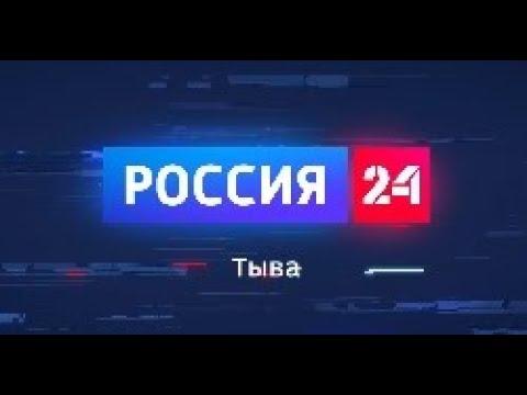 Россия 24 (24.02.2020)