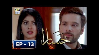 Khasara Episode 13 - 26th June 2018 - ARY Digital Drama