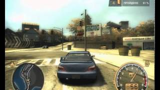 Need For Speed Most Wanted   Секундомер 4