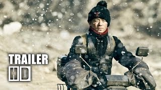 A Touch of Sin Tian zhu ding | Official Trailer 2013 HD