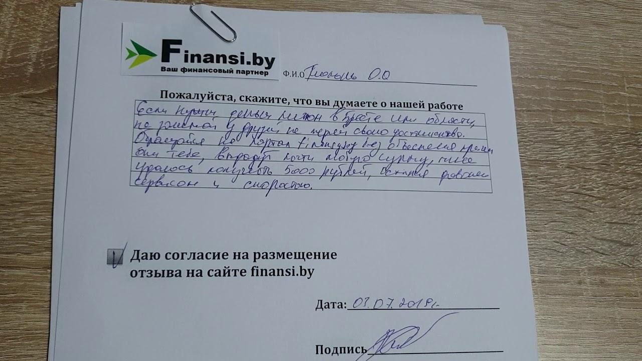 магазины партнёры хоум кредит банка карты рассрочки в новороссийске