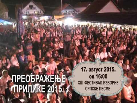 Festival Preobrazenje   Prilike 2015