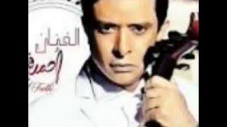 عودة أحمد فتحي (طائر النورس)