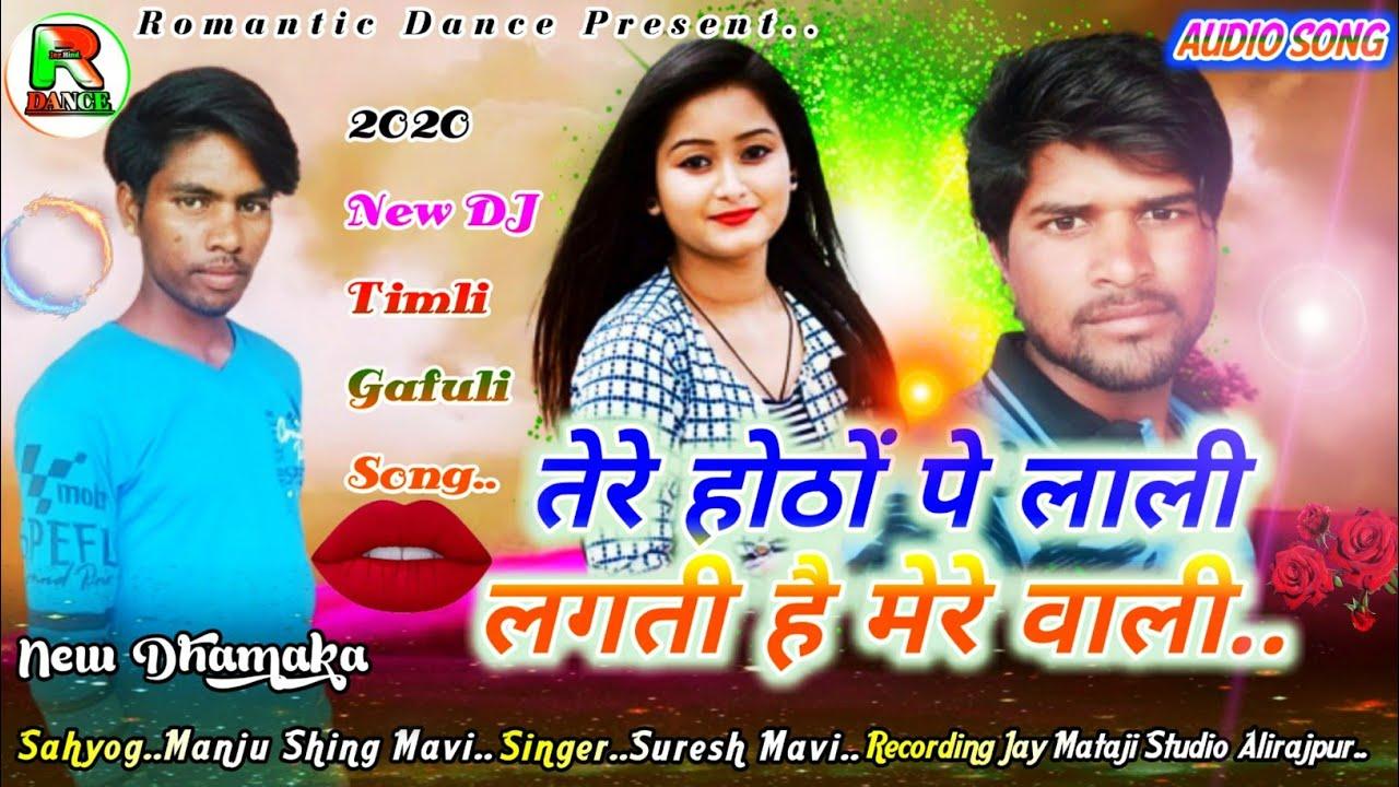 Tere Hoto Pe Lali Lagti Hai Mere Wali !! Suresh Mavi 2020New DJ Timli Gafuli Song !! Ek Chuma De De