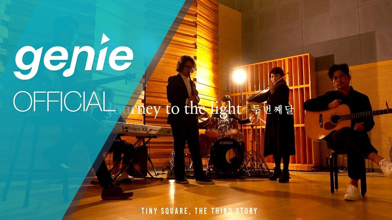 두번째달 2nd Moon - Journey to the light Live Video