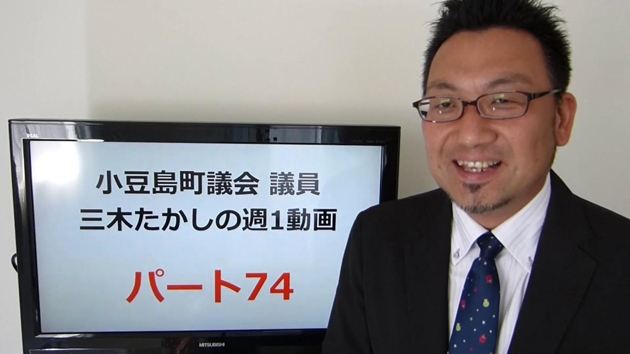 三木たかし 人気動画まとめ!PV、LIVE、COVER、歌詞、カラオケ、メドレー ...