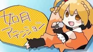 Kisaragi Attention [Vivienne] - Eng Sub