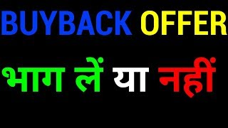 🔴 BuyBack Offer of Shares - Should I Participate or Not ? Q&A with Nitin Bhatia (Hindi)