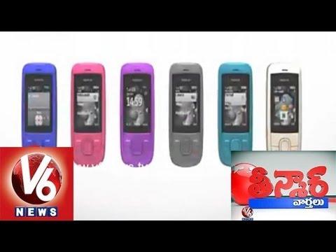 Microsoft Purchased Nokia - Teenmaar News