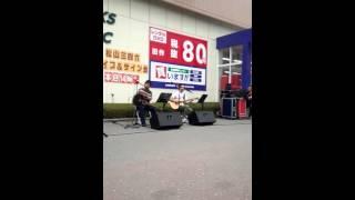 松山三四六いきるうた発売記念インストアライブIn上田しおだ野店 201...
