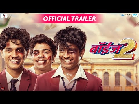 Boyz 2 Official Trailer | New Marathi Movies 2018 | Sumant Shinde, Parth Bhalerao, Pratik Lad
