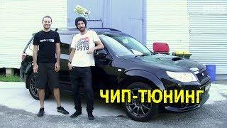 S4E04 Чип-тюнинг [BMIRussian](, 2013-12-27T08:14:07.000Z)