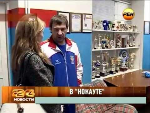 "В ""НОКАУТЕ"" - ""Новости 24. Омск"" от 01.11.2013 г."