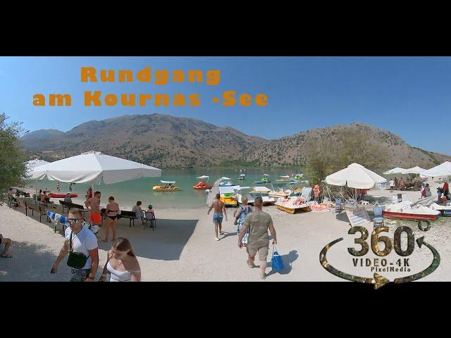 Rundgang am Kournas See   (Kreta-Crete) 2021  VR360 4K