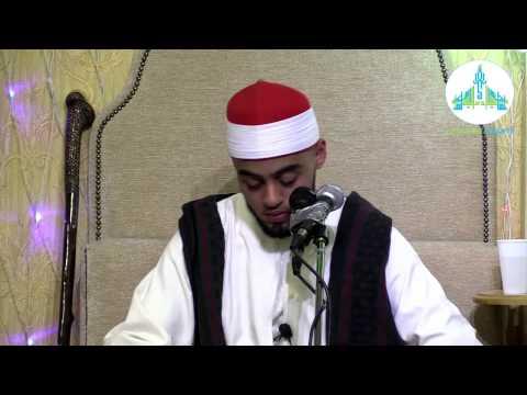 Sheikh Muhammad Ayyub Asif - Mehfil e Husnay Qiraat 2014 [HD]