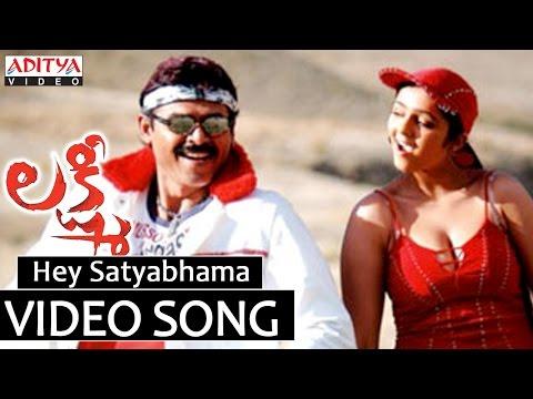 Lakshmi Video Songs HD 1080P Blu Ray |Venkatesh | Nayanthara | Charmi | Full Songs Jukebox | Full Movie | Official Playlist |